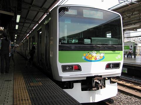 Kuhae230548_ueno0808