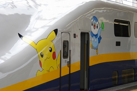 Pokemonwrappinge4