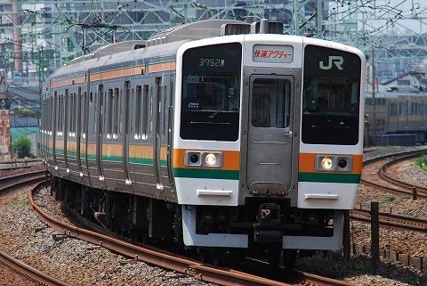 Type211_sinkoyasu0808