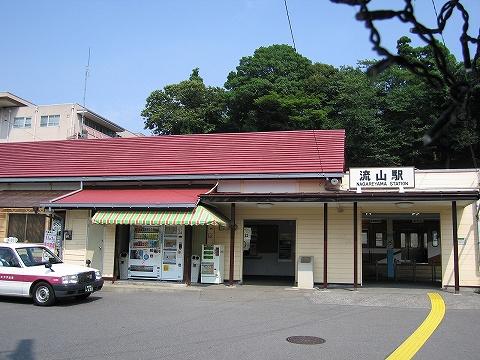 Nagareyamasta0808