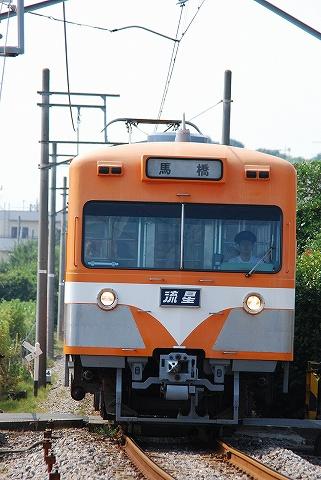 Ryutetsu3000_koganejyoshi0808