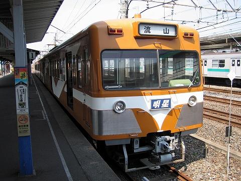 Ryutetsukuha21_mabashi0808