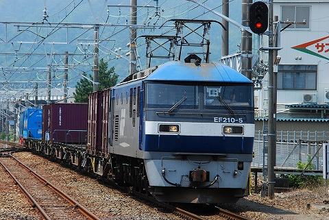 Ef2105_kanbara0808