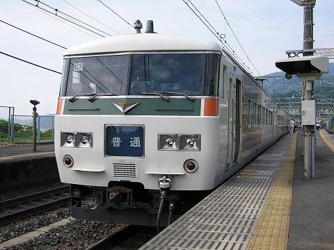 Type185_nebukawa0808