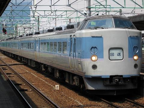 Type189_fuji0808