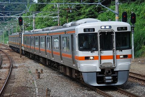 Type313_kannami0808