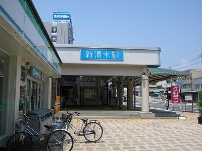 Shinsimizusta