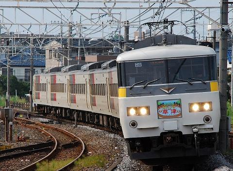 Type185_miyahara08083