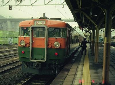 Kumoha16926_okaya9004