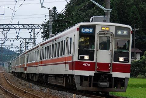 Tobu6000_itaga0808