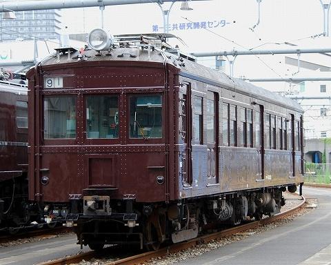 Kumoha12_tokyoworkshop0808