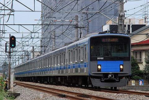 Seibu20000_shintokorozawa0808