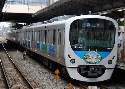 Seibu30000_shintokorozawa08081