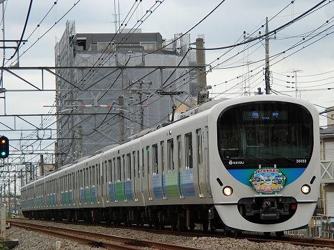 Seibu30000_shintokorozawa08082