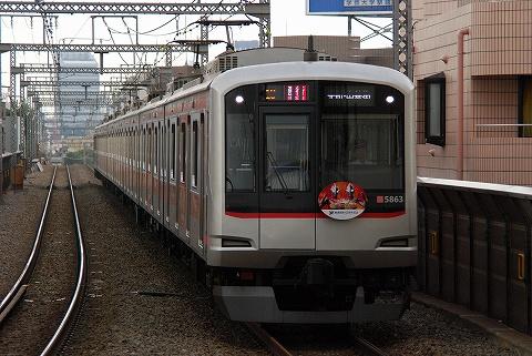 Tokyu5000_gakugeidaigaku08082