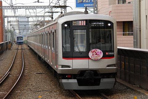 Tokyu5000_gakugeidaigaku08083