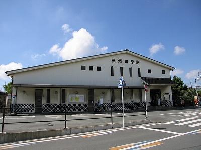 Mikawataharasta0809