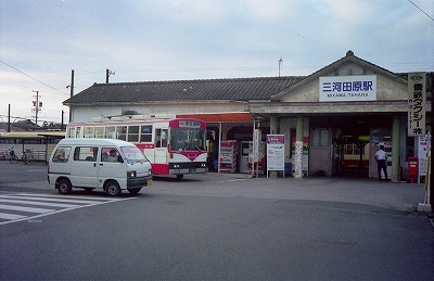 Mikawataharasta9209