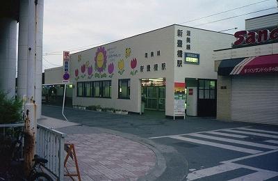 Shintoyohashista9209