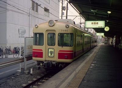 Toyotetsu1951_9209