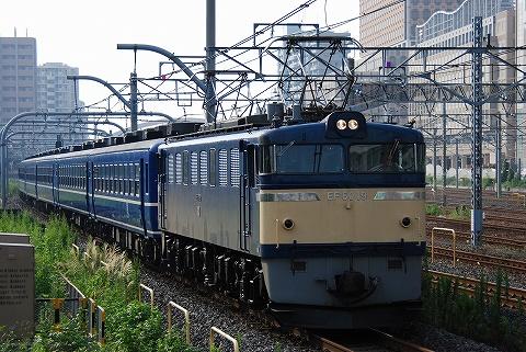 Ef6019_saitamasintoshin08091