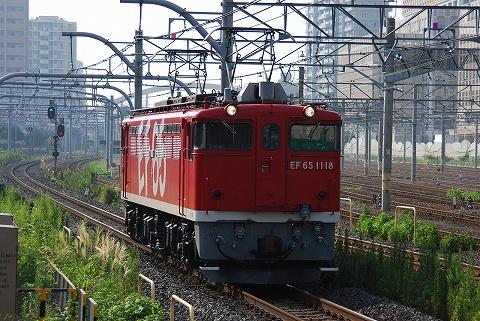Ef651118_saitamasintoshin0809