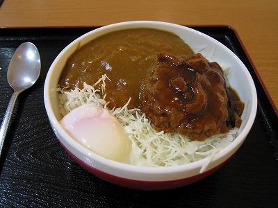 Hachikumarice0809