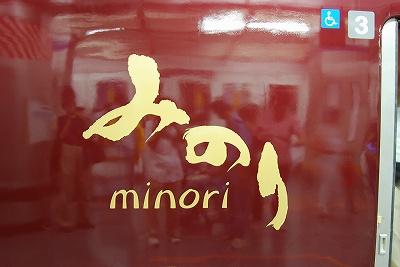 Minorilogo