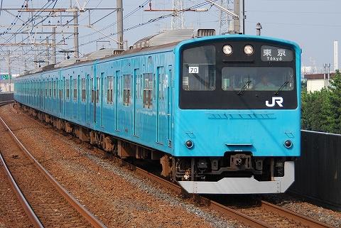 Type201_ichikawasiohama08091