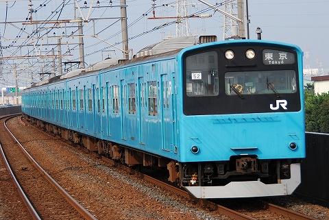 Type201_ichikawasiohama08092