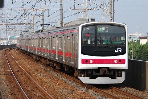 Type205_ichikawasiohama08091