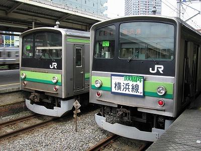 Type205_higashikanagawa08091