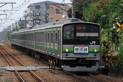 Type205_kobuchi0809