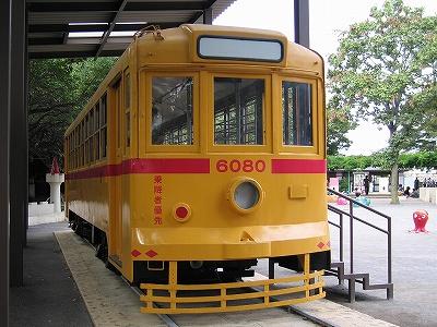Toei6080_asukayamapark0809