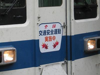 Trafficcampaignhmtobu8000
