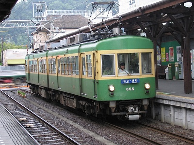 Enoden300_hase0809