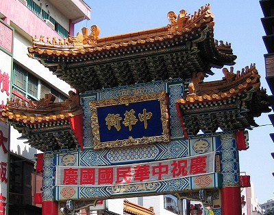 Chinatownyokohama0810