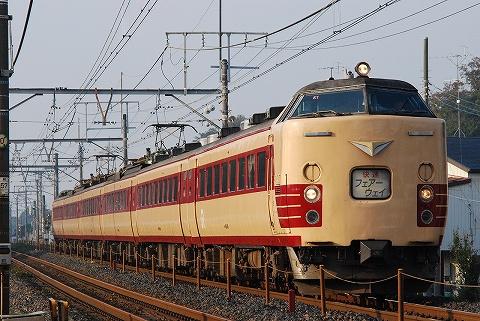 Type485_hasuda0810