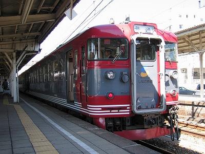 Shinanokumoha16923_komoro0810