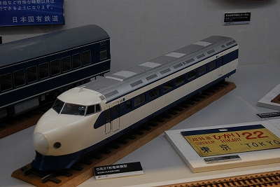Type0model_railwaymuseum