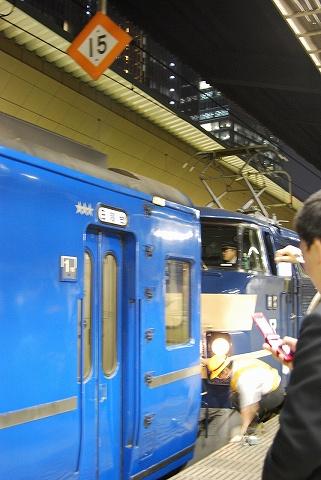 Docking_tokyo0810