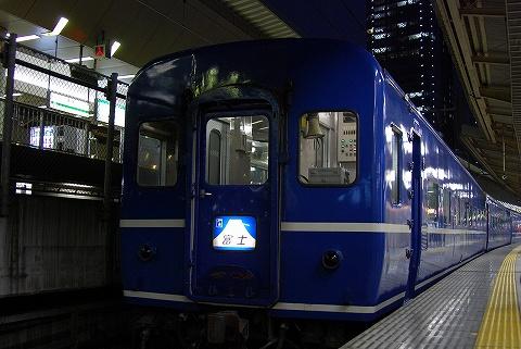 Type14_tokyo0810