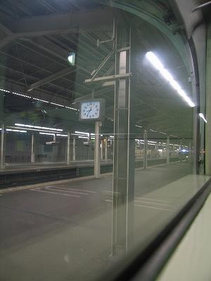 Sizuokastation_hayabusaarrival
