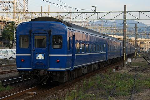 Suhanefu151_tokuyama0810