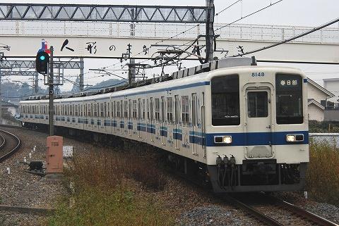 Tobu8000_higashiiwatsuki08111