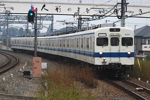 Tobu8000_higasiiwatsuki08112