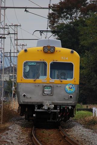 Jyomo700zen2_0811