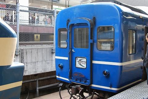 Type14_tokyo0811