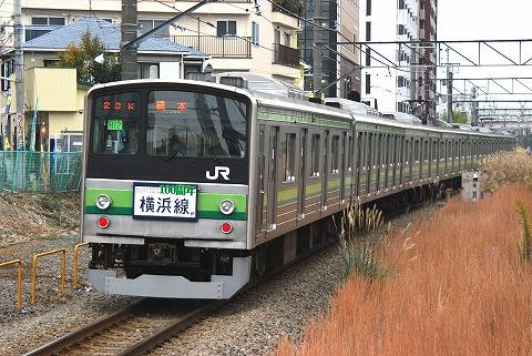 Type205_fuchinobe08111