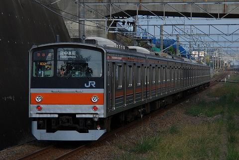 Type205_funabashihoten08111